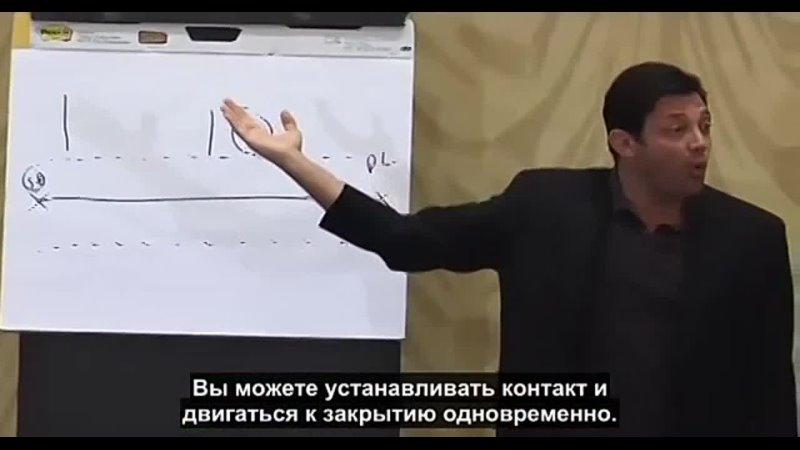 Модуль 1. «3 принципа прямолинейной системы убеждений» (360p) (via Skyload)