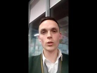 Видеоотзыв от Александра
