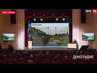 Отчёт губернатора: о демографической обстановке Ленинградской области