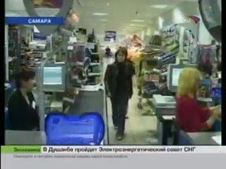 Вести Самара (Вести 24,)