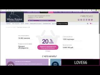 Подработка русский студентов в видео чате [HD 1080 porno , #Красивые девушки #Молодые #Перед веб камерой #Русское порно]