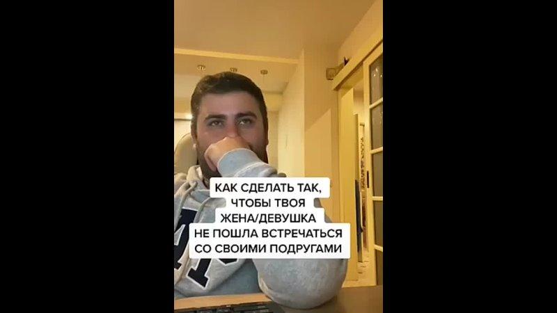 мужики годный лайфхак MP4