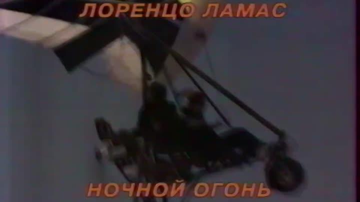 Рекламные блоки, анонсы, программа передач, новости ОРТ (01.02.1998)