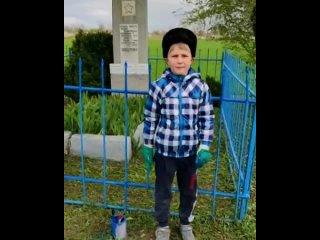 В преддверии Дня Победы казаки Северского СКО навели порядок возле мемориалов.На хуторе Бончковском уборку памятника, посвящён