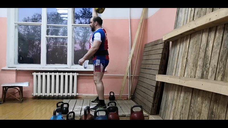 Рывок гири 16 кг 200 раз