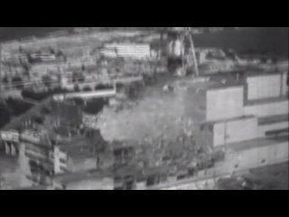 Чернобыль после взрыва. Горит реактор!