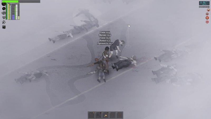 Освобождение Роузвуда 4X зомби 9 PZ