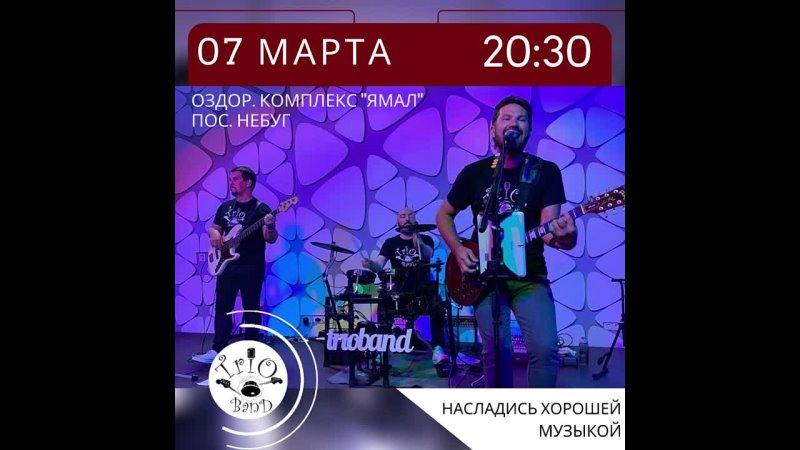 Анонс Ямал Небуг.mp4