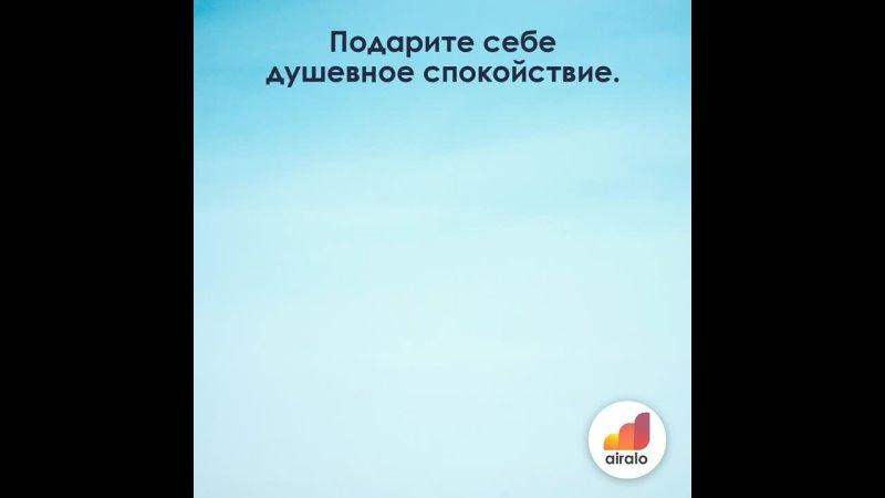 RUS Peace of Mind 1080x1080 auto