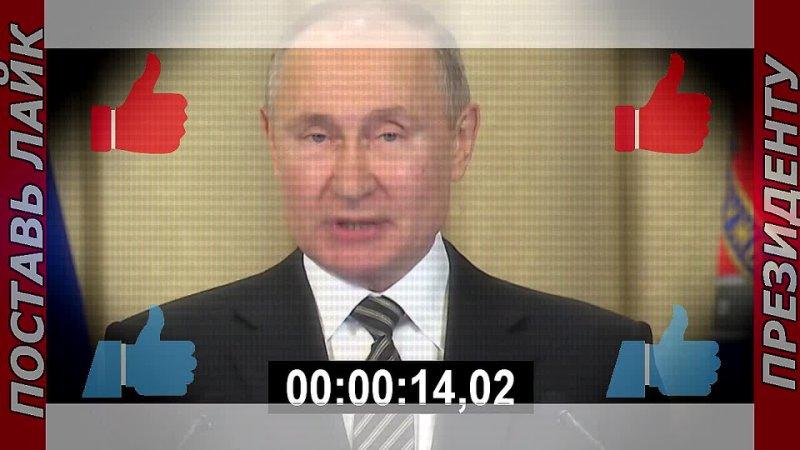 СРОЧНО ЗАПАДНЫЕ АГЕНТЫ в ШОКЕ 25 02 21 Очень Сильное Заявление Путина в ФСБ mp4