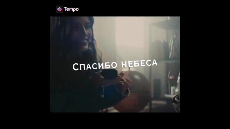Фанфики про Егора Крида Вселённую на двоих