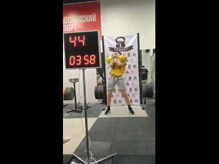 Ярослав Маркин   Гиря 18кг   106 очков   16лет. Тренер: Руслан Руднев