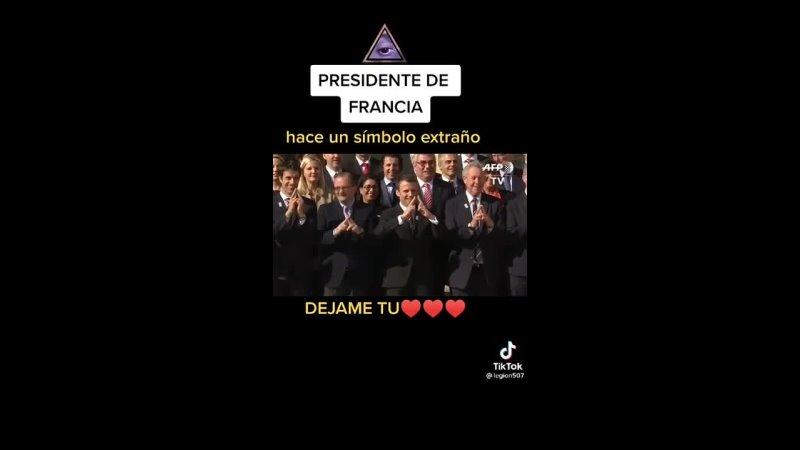Масоны Президент Франции и правительство показывают лучезарную дельту Макрон