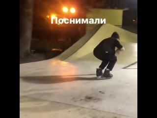 Скейт-парк - это не детская площадка!