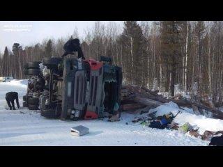 Смертельное дтп в Томской области г- лесовоз Scania опрокинулся на обочину. Водитель погиб.mp4