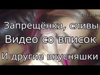 Русский порно фильм , почти псковское порно - russian porn , teens , gangbang , anal , blowjobs , milf mature , incest
