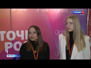 Студенты ПсковГУ участвуют в мастер-классах, форсайт-сессиях и семинарах форума «Евразия»