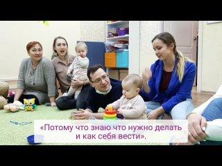 Встреча выпускников курса подготовки к родам (г. Глазов, Удмуртия)