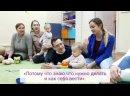 Встреча выпускников курса подготовки к родам г. Глазов, Удмуртия
