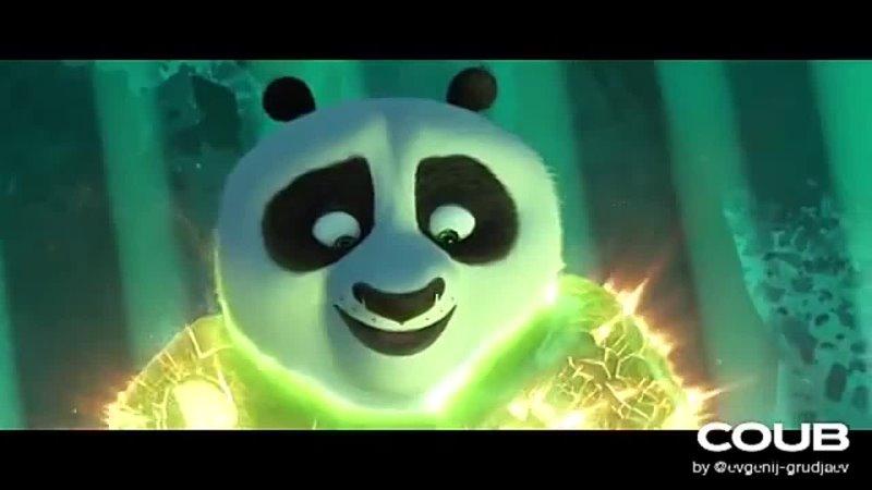 Не панда а солнышко