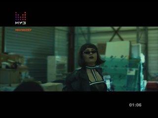 Mari Ferrari & Monodepth feat. Kinnie Lane - Plus De Toi (МУЗ-ТВ)