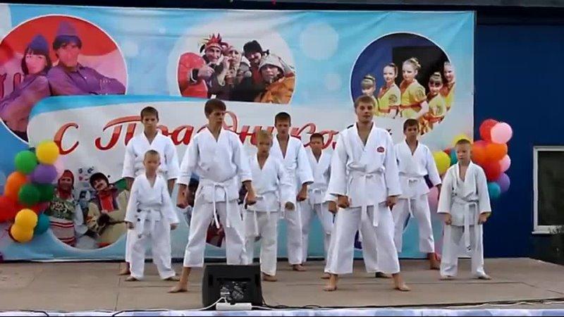 NSKF Nihon Shotokan Karate do Federation