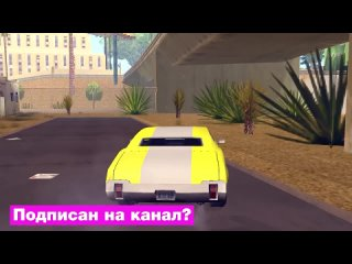 [Azot] Скрытые банды в ГТА СА: Как включить вырезанные банды в GTA San Andreas