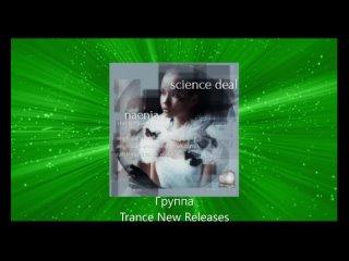 Science Deal - Naenia (Catching Dreams Remix) © TNR