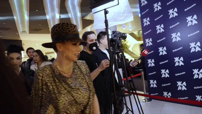 Алина Делисс - ЖараLiteZHARA TV