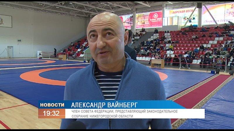 Александр Вайнберг о турнире по греко римской борьбе