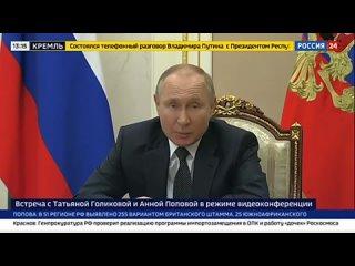 vrsoloviev ✔«Если вы считаете, что это необходимо, хорошо, мы так и сделаем. Сегодня я соответствующий указ подпишу» ВВП...