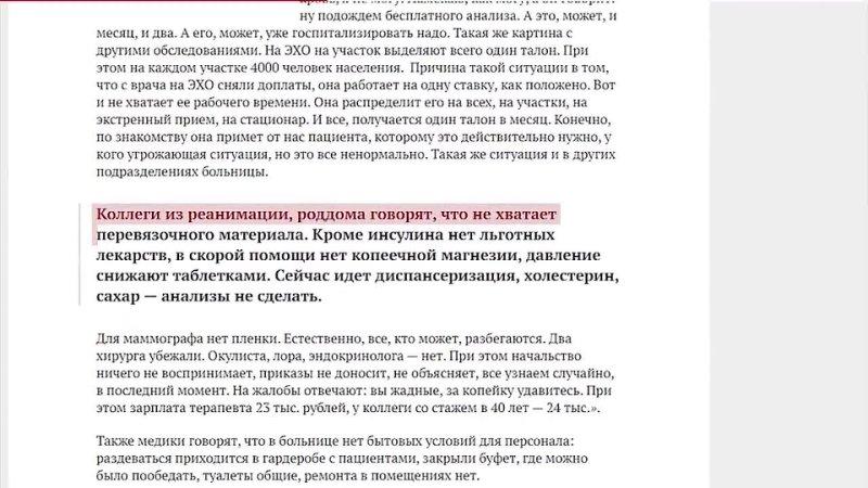 ♐Квартиры жен Кадырова и миллиарды дочери Путина♐