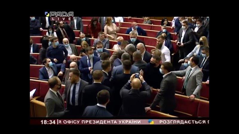 Потасовка в Верховной Раде Порошенко шел к трибуне но слуги народа не дали пройти