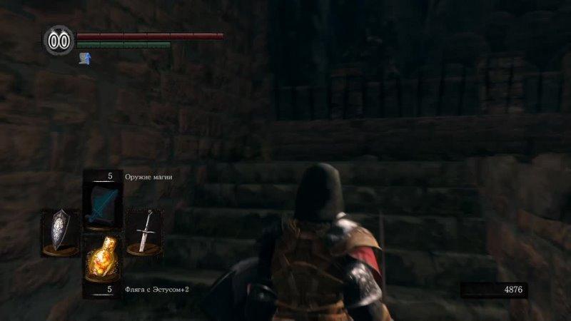 Dark Souls Remastered Город сказка город мечта