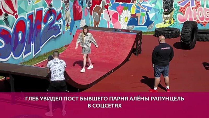 08.05.21 Глеб и Алёна про пост Яббарова..mp4