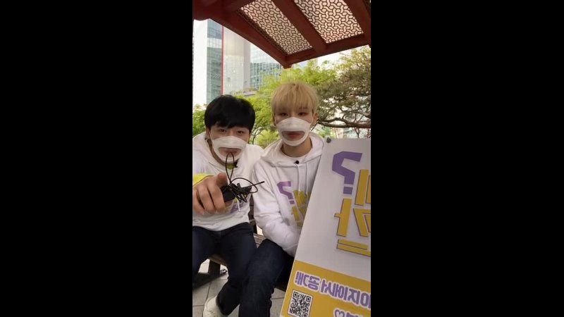 [210416] _ssap_possible Instagram Live (Golden Child Jangjun AB6IX's Woong)