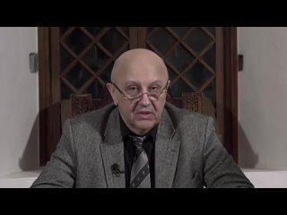 Андрей Фурсов _ Лекция «Россия_ Запад и Восток в кривых зеркалах современной науки»