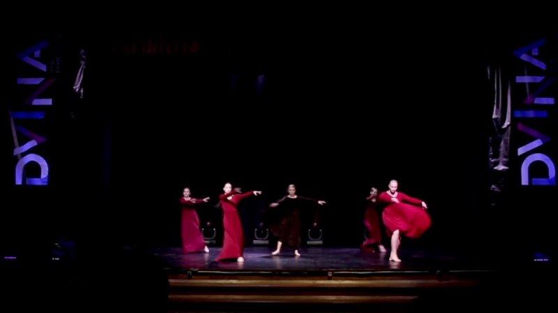 1 место Lyrical Show Adults Студия современного и народного танца Воздух номер Моё второе я DVINA dance championship
