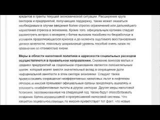 ВОТ почему Россию называют КОЛОНИЕЙ США
