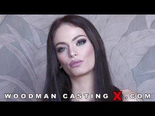 X woodman casting Woodman Casting