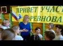 Светлана Журова, проект «Чемпион среди нас»