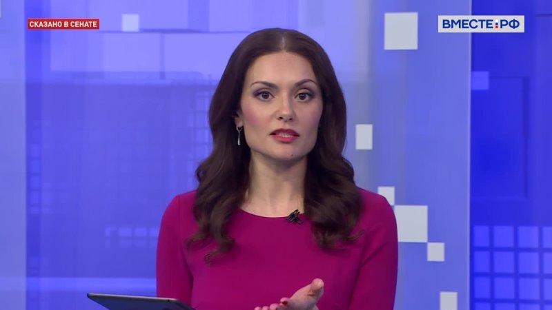 Сенатор Круглый призвал бороться с распространением фейковой информации о ковид вакцинах