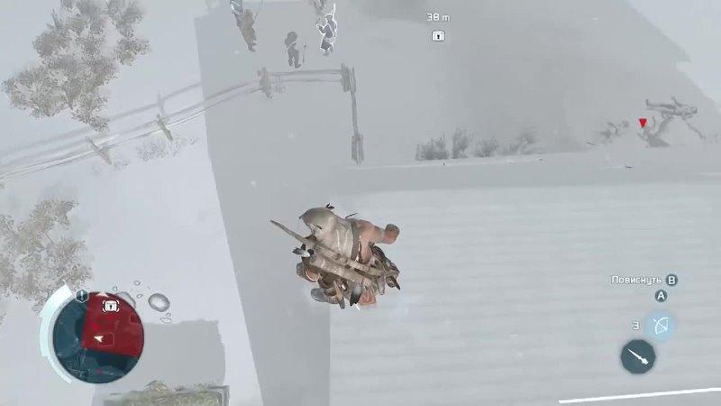 Копилка с играми Assassin's Creed 3 The Tyranny of King Washington Тирания короля Вашингтона 2