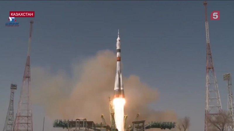 Космический корабль Союз МС18 стартовал с Байконура
