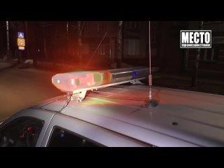 Пешеход пнул по 14 и заявил о ДТП, ул. Некрасова. Место происшествия