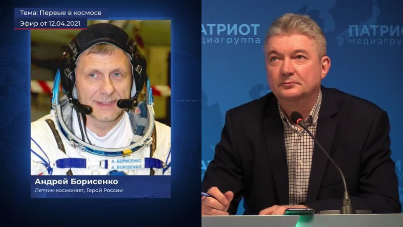 Андрей Борисенко — Успехи и неудачи российского космоса