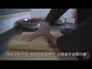 Курица и глина как готовят курицу в Шаньси