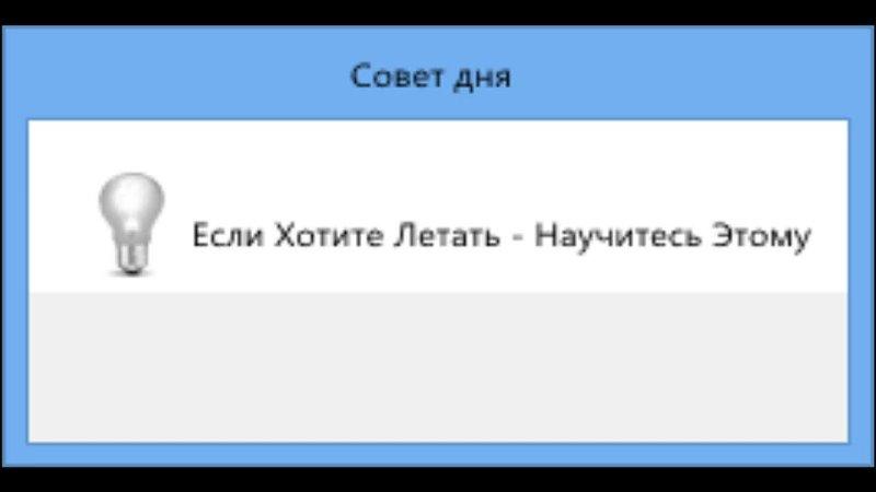 Евгений Мартынец Ошибкодельный Смешные ошибки Windows Windows 8 Windows Odyssey Windows XP XTREME Windows 3 11