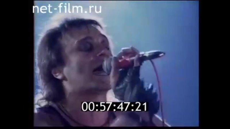 АлисА ღ Тоталитарный рэп ☆6 апреля 1991 Москва - УДС «Крылья Советов» ✪Рок против террора✪☆