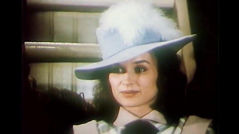 В Поисках капитана Гранта Жюль Верн 3 серия Талькав 1985 год